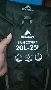 Cover Bag Eiger dengan Tas